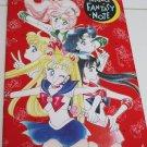 May 1993 Nakayoshi Sailor Moon Fantasy Notebook Furoku Vintage
