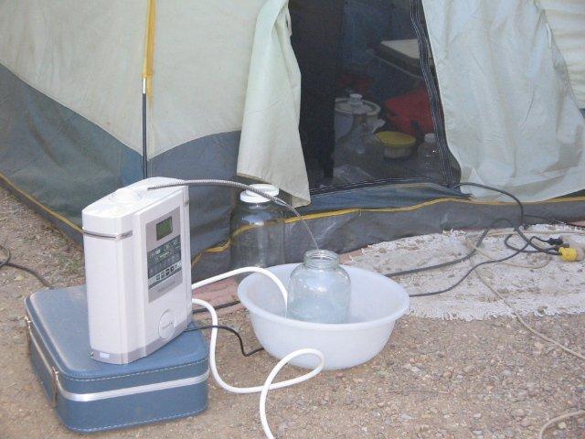 Platinum Alkaline water Filtration System