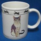 Cat Lovers Mug Abyssinian Mackeral Tabby Siberian New A