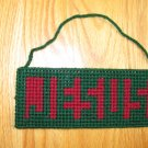 CAN YOU SEE JESUS? OPTICAL ILLUSION PLASTIC CANVAS PATTERN KIT CHRISTMAS ORNAMENT BURGANDY / GREEN