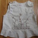 AMERICAN GIRL BRAND SIZE 12 IVORY TOP TAN CORDING DESIGN SLEEVELESS LINEN BLEND