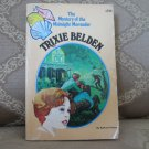 Trixie Belden Mysteries Book # 30 The Mystery of the Midnight Marauder ISBN  0 307 21551 2