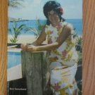 I CAN BOOK ISBN # 0-87980-312-6 AUTHOR:  BEN SWEETLAND 1972 SELF HELP POSITIVE THINKING