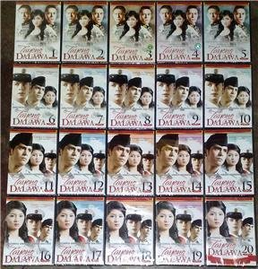 TAYONG DALAWA Complete Set 1 - 20 DVD English Subtitle