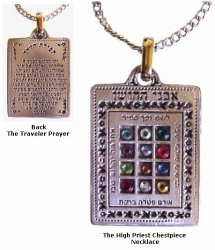High Priest Chest Piece Necklace