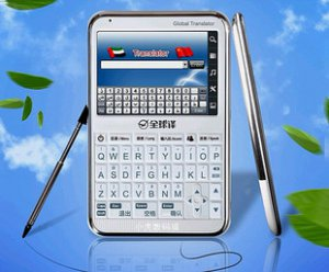 T16 English Chinese handheld Electronic Dictionary Translator w/Stylus 8G,cheapest