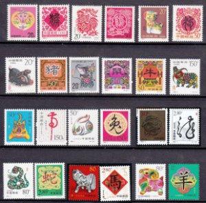China 1992-2003 Lunar New Year Monkey Ram 12 Full Sets