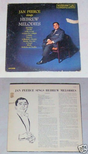 Jan Peerce Sings Hebrew Melodies  Album Record LP 33