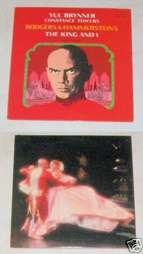 Yul Brynner The King and I Music Album Record LP 33