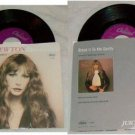 Juice Newton Break It To Me Gently/Adios  45 Rpm Record