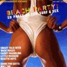 Playboy Magazine July 1987 Sandy Greenberg