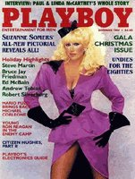 Playboy Magazine December 1984 Suzanne Somers. Interview Paul and Linda McCartney