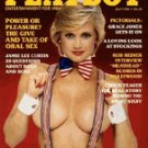 Playboy Magazine July 1985 Tracy Vaccaro