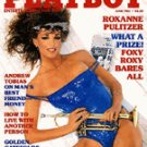 Playboy Magazine June 1985 Roxanne Pulitzer
