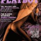 Playboy Magazine August 1985 Kathy Shower