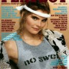 Playboy Magazine April 1982 Mariel Hemingway