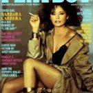 Playboy Magazine March 1982 Barbara Carrera