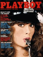 Playboy Magazine May 1982 Vickie Reigle NYPD