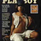 Playboy Magazine April 1977 Lisa Sohm