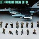Hasegawa 1/48 U.S. Pilot/Ground Crew Set B