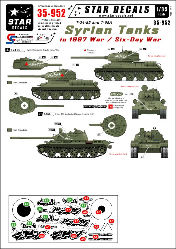 Star Decals 1 35 T 34 85 And T 55a Syrian Tanks Six Day