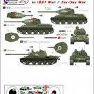 Star Decals 1/35 T-34/85 and T-55A Syrian Tanks Six-Day War 35-952