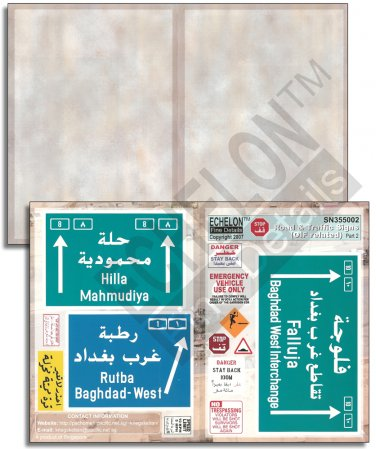 Echelon 135 Road & Traffic Signs (OIF Related) SN 355002