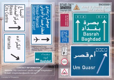 Echelon 1/35 Road & Traffic Signs (OIF Related) SN 355001