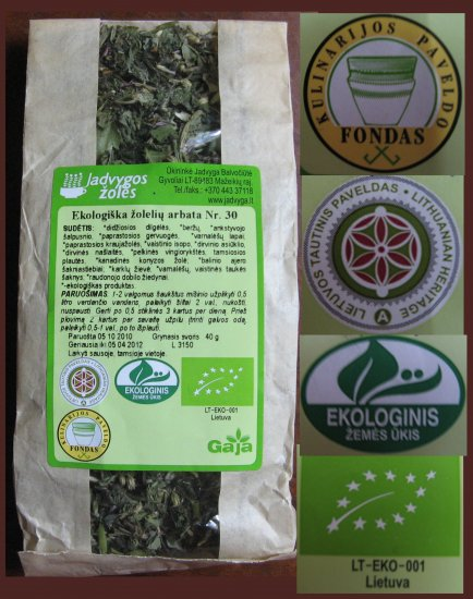 Organic Blends with Herbs:Herbal Tea No.30 (organic product)