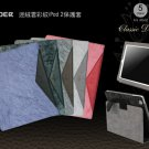 25 x Imitated Leather PU Slim cases for ipad 2  wholesales