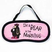 I'm a Bear in AM Sleep Mask #2549 LO