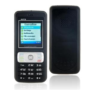 Dual-band FM Dual Sim Standby Cell Phone (Black)