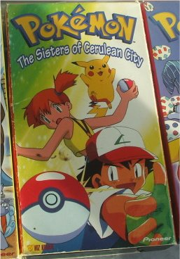 Pokemon Video The Sisters of Cerulean City
