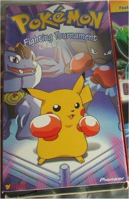 Pokemon Video Fighting Tournament
