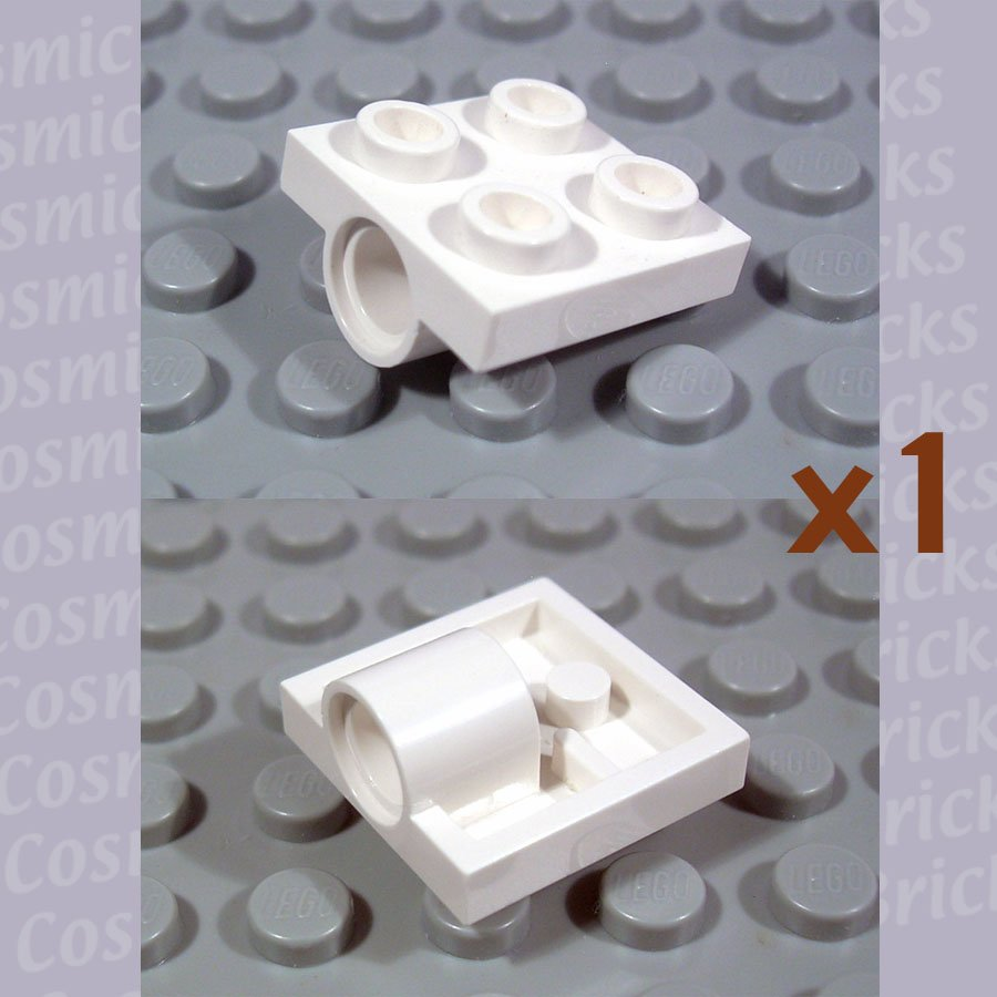 LEGO White Plate Modified 2x2 with Hole 244401 2444 (single,N)
