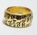Sawasdee Ring