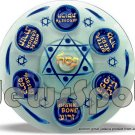 "S.HQ GLASS SEDER PLATE ""MAGEN DAVID"" 33CM ."