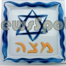 "GLASS MATZAH TRAY ""MAGEN DAVID"" 28CM ."