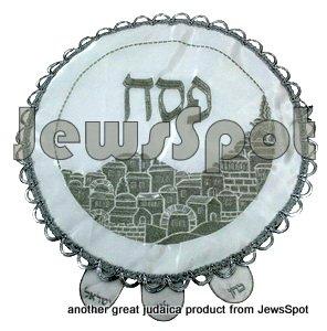 SATIN LARGE PESSOVER COVER SILVER JERUSALEM WAVE - NEW DANTEL