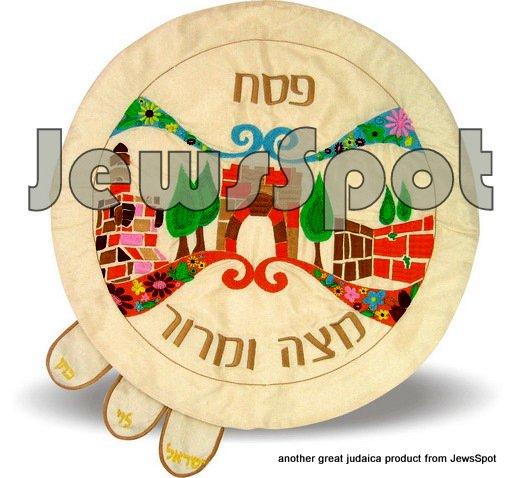 "C PASSOVER COVER ""JERUSALEM"" BEADS, 43 CM"