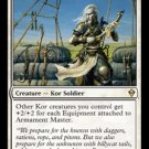 Zendikar Armament Master