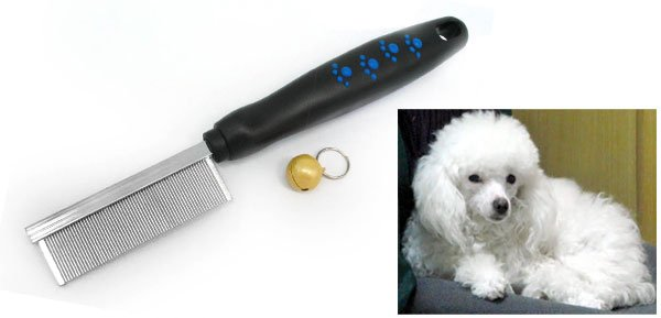 Deluxe Pet Cat Dog Coat Grooming Comb with Fine Tooth and Small Bell