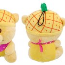 Stuffed Yellow Pineapple Hat Plush Bear Pet Toy Doll for Puppy Dog