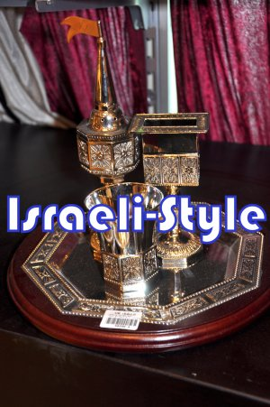 40660 - SILVER PLATED DARK BROWN HAVDALAH SET 4 PCS