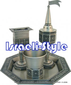 40852 - SILVER PLATED EHAVDALA SET 4 PCS + 3 LEGS .