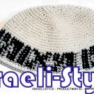 "06133 - CLOTH ""FREAK"" KIPPAH ""NACHMAN"" DESIGN YARMULKE"