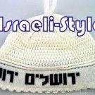 """11020 - SET OF 5 CLOTH """"FREAK KIPA"""" JERUSALEM YARMULKE"""