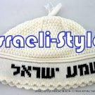 "11018 -  SET OF 5 CLOTH ""FREAK KIPA"" ""SHEMA ISRAEL"" DESIGN YARMULKE"