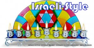 83891 - STAINED GLASS HANUKIAH - MAGEN DAVID