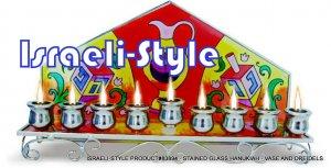 83894 - STAINED GLASS MENORAH / HANUKIAH - VASE AND DREIDELSA